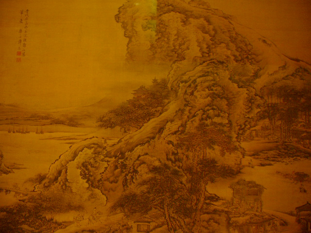 11-04-03-Ming-Painting-Met.jpg