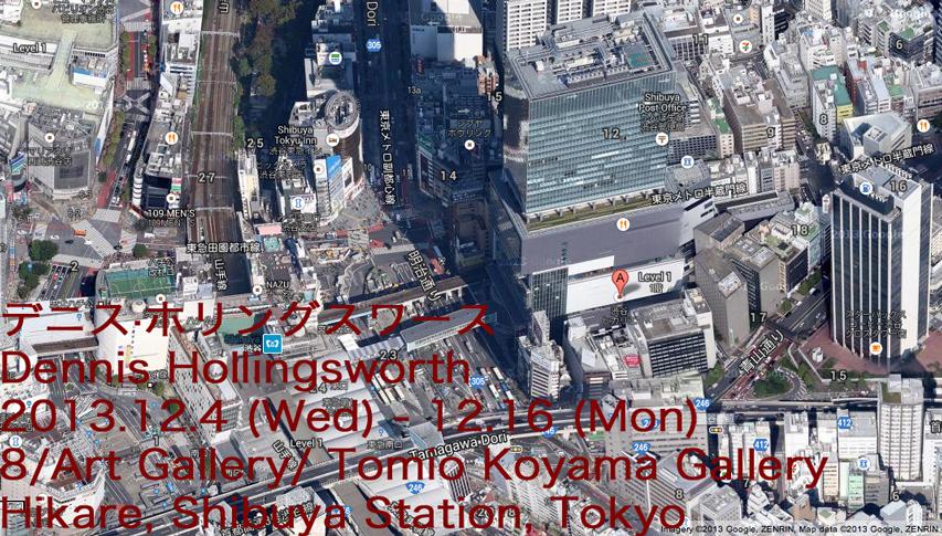 Tomio-Koyama-Shibuya-GoogleMaps-Ad.jpg
